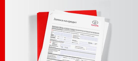 заявки на кредит приложение как перевести деньги с карты банка россии на карту сбербанка