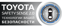 Технология Toyota safety sense