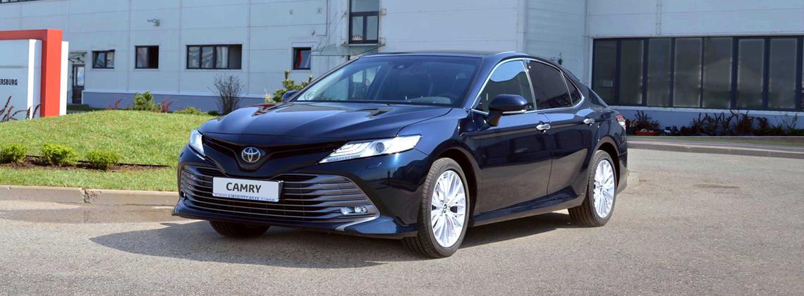 18/06/2018 Успешный запуск производства новой Toyota Camry и 10-летний юбилей завода