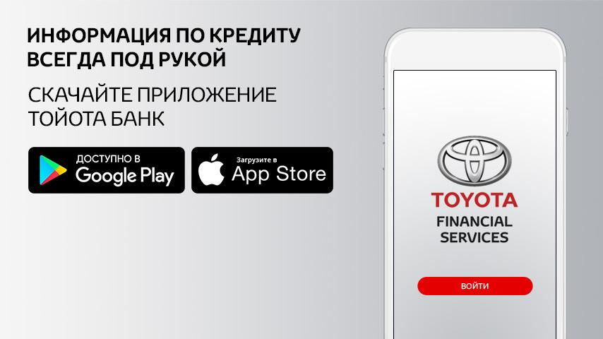 лада веста кредит челябинск